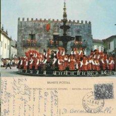 Postales: VIANA DO CASTELO. FRISO DE LAVRADEIRAS EM PALOS DE CONCELHO. 1962. Lote 57492055