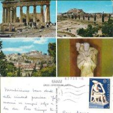 Postales: ATHENS. VIEW OF THE ACROPOLIS. LE MASCHOPHORE. CIRCULADA. Lote 57492197