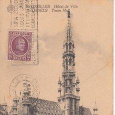 Postales: CIRCULADA A ESPAÑA EN 1925. BRUSELAS. AYUNTAMIENTO.. Lote 57510853