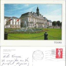 Postales: TOURS INDRE ET LOIRE. L´HÔTEL DE VILLE 1997. Lote 57627941