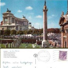 Postales: ROMA. ALTARE DELLA PATRIA 1970. Lote 57628002