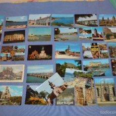Postales: LOTE 32 POSTALES SIN CIRCULAR - PORTUGAL, FRANCIA, GALICIA...- MUY BUEN ESTADO. Lote 58218579