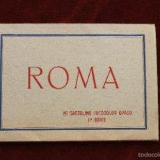 Postales: 17 POSTALES EN COLOR DE ROMA, ANTIGUAS, EDICIONES E. VERIDESI. Lote 58274158