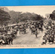 Postales: PARÍS - AVDA.BOIS DE BOLOGNE - RETORNO DE LA CARRERA - MUY ANIMADA - CARRO - 470 - PRINCIPIO S. XX -. Lote 59179700