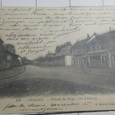 Postales: POSTAL ANTIGUA DE FRANCIA AÑO 1903. Lote 61114350