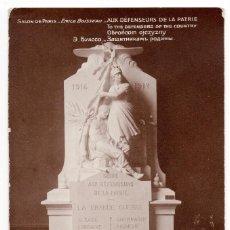 Postales: SALÓN DE PARIS.- MONUMENTO A LOS DEFENSORES DE LA PATRIA.. Lote 62450680