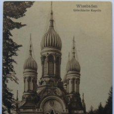 Postales: WIESBADEN GRIECHISCHE KAPELLE 1909. Lote 62464640