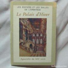 Postales: 16 TARJETAS POSTALES PALACIO DE INVIERNO DE SANPETERSBURGO 1975. Lote 64113635
