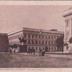 Postales: POSTAL POLONIA WARSZAWA SZTAB GENERALNY VARSOVIE ETAT MAJOR GENERAL - STANISLAW WILCZYNSKI. Lote 64513827