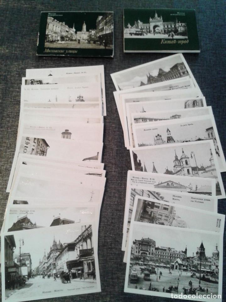 UNIÓN SOVIÉTICA, 1990-1991: 36 POSTALES HISTÓRICAS DE MOSCÚ, DE LOS SIGLOS XIX - XX (Postales - Postales Extranjero - Europa)