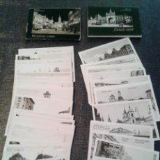 Postales: UNIÓN SOVIÉTICA, 1990-1991: 36 POSTALES HISTÓRICAS DE MOSCÚ, DE LOS SIGLOS XIX - XX. Lote 67673209
