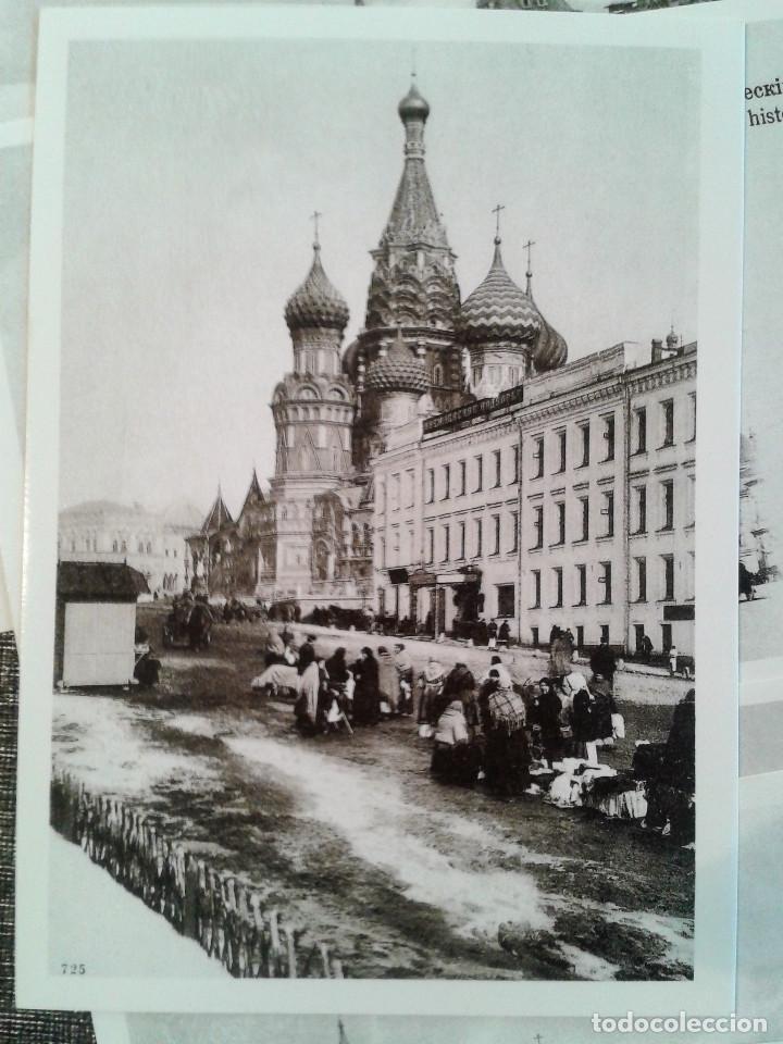 Postales: UNIÓN SOVIÉTICA, 1990-1991: 36 POSTALES HISTÓRICAS DE MOSCÚ, DE LOS SIGLOS XIX - XX - Foto 4 - 67673209