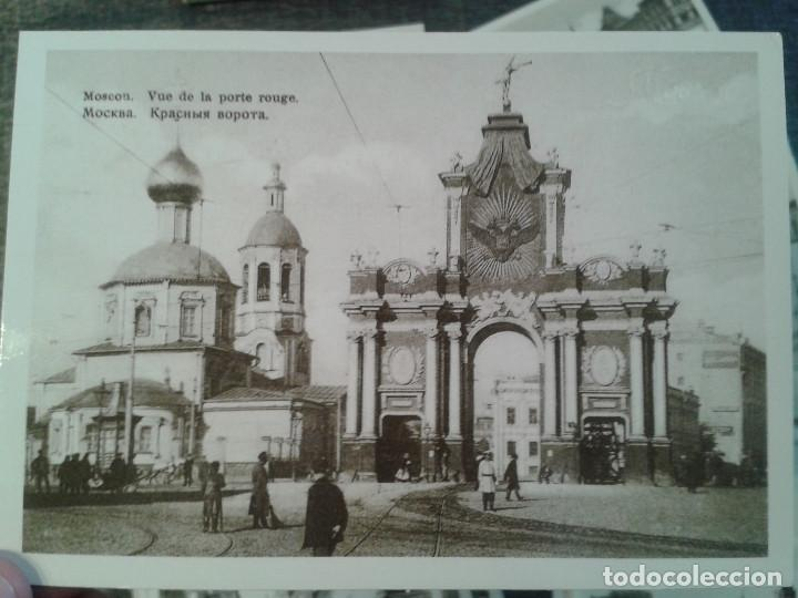 Postales: UNIÓN SOVIÉTICA, 1990-1991: 36 POSTALES HISTÓRICAS DE MOSCÚ, DE LOS SIGLOS XIX - XX - Foto 6 - 67673209