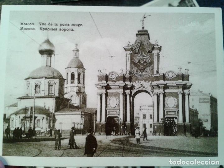 Postales: UNIÓN SOVIÉTICA, 1990-1991: 36 POSTALES HISTÓRICAS DE MOSCÚ, DE LOS SIGLOS XIX - XX - Foto 7 - 67673209