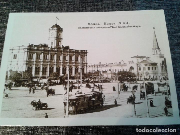 Postales: UNIÓN SOVIÉTICA, 1990-1991: 36 POSTALES HISTÓRICAS DE MOSCÚ, DE LOS SIGLOS XIX - XX - Foto 9 - 67673209