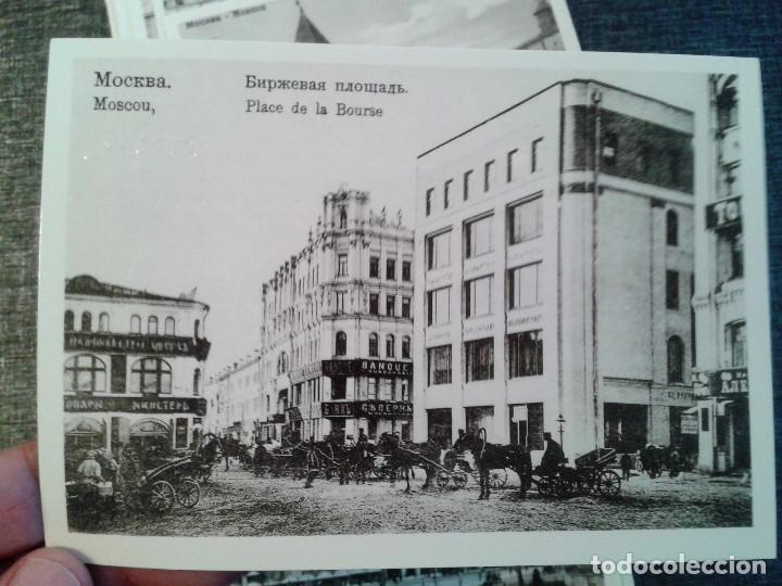 Postales: UNIÓN SOVIÉTICA, 1990-1991: 36 POSTALES HISTÓRICAS DE MOSCÚ, DE LOS SIGLOS XIX - XX - Foto 10 - 67673209