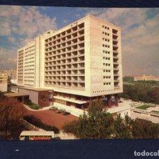 Postales: POSTAL LISBOA HOTEL RITZ PARQUE EDUARDO VII PORTUGAL. Lote 68025617