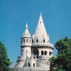 Postales: HUNGRIA BUDAPEST POSTAL CIRCULADA. Lote 73203427