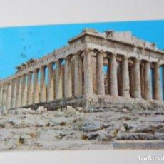 Postkarten - Greece, Griechenland - Athens, The Parthenon. Athènes, Le Parthénon. Athen, Der Parthenon - Atenas - 74653407