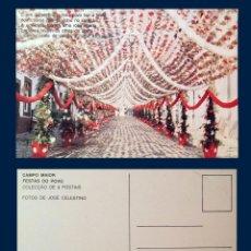 Postales: CAMPO MAIOR - FESTAS DO POVO - PORTUGAL - POSTCARD. Lote 74883851