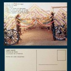 Postales: CAMPO MAIOR - FESTAS DO POVO - PORTUGAL - POSTCARD. Lote 74883943