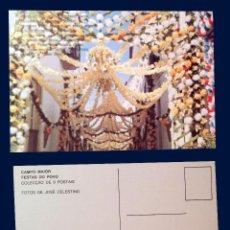 Postales: CAMPO MAIOR - FESTAS DO POVO - PORTUGAL - POSTCARD. Lote 74884067