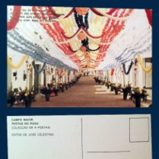 Postales: CAMPO MAIOR - FESTAS DO POVO - PORTUGAL - POSTCARD. Lote 74884423