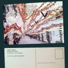 Postales: CAMPO MAIOR - FESTAS DO POVO - PORTUGAL - POSTCARD. Lote 74884499