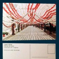 Postales: CAMPO MAIOR - FESTAS DO POVO - PORTUGAL - POSTCARD. Lote 74884647