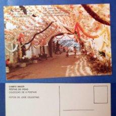 Postales: CAMPO MAIOR - FESTAS DO POVO - PORTUGAL - POSTCARD. Lote 74884719