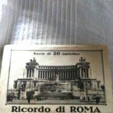 Postales: RICORDO DI ROMA. CARPETA CON 16 POSTALES DE ROMA. AÑO 1933.. Lote 75280935