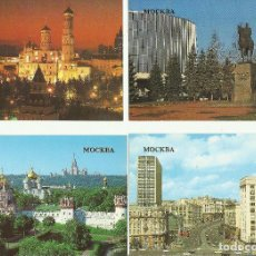 Postales: GRAN COLECCION DE 108 POSTALES NUEVAS DE RUSIA VER FOTOS. Lote 75870395