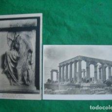 Postales: LOTE DE 2 POSTALES. GRECIA. TEMPLO DE APHAIA EN EGINA Y TEMPLO DE ATENEA NIKÉ EN ATENAS. 1934. Lote 78234937