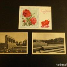 Postales: LOTE DE TRES POSTALES Y TRES SOBRES DE LA ANTIGUA UNIÓN SOVIÉTICA. Lote 78903789
