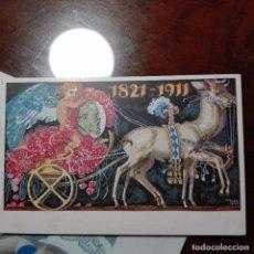Postales: MUY BONITAS.-FOTOS ANVERSO Y REVERSO CON SELLO Y MATASELLOS. Lote 79391373