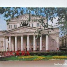 Postales: CARPETA CON 18 POSTALES DE MOSCÚ (URSS) AÑOS 90, PRECIO INCLUYE GASTOS DE ENVÍO. Lote 80012653
