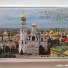 Postales: CARPETA CON 16 POSTALES DE LA ARQUITECTURA MOMUMENTAL DE MOSCÚ, 1989, PRECIO INCLUYE GASTOS DE ENVÍO. Lote 80013125