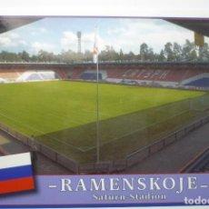Postales: POSTAL FUTBOL RAMENSKOJE-STADIO SATURN. Lote 80665654