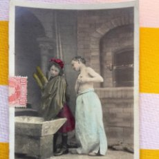 Postales: POSTAL 1903 COLOREADA SIN DIVIDIR CIRCULADA GIJÓN EDICIÓN BLANC ET NOIR 124/3 DECLARATION. Lote 82003788