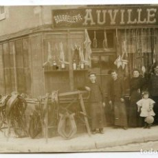 Postales: FRANCIA. AUVILLE, BOURRELLERIE, SELLERIE. GUARNICIONERÍA, CARTE PHOTO. Lote 84659284