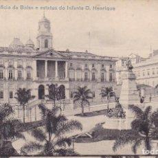 Postales: POSTAL ANTIGUA PORTO - PORTUGAL EDIFICIO DA BOLSA E ESTATUA DO INFANTE D. HENRIQUE. Lote 84851648