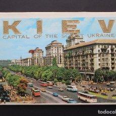 Postales: COLECCION DE 9 TARJETAS POSTALES DE KIEV UCRANIA - SIN USAR. Lote 87346844