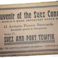Postales: CANAL DE SUEZ 12 ARTISTIC PICTURE POSTCARDS SERIE C (FALTAN 5 POSTALES). Lote 88224880