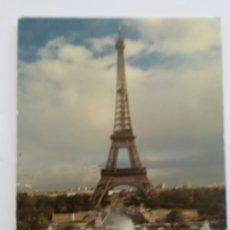Postales: PARIS AÑOS 70-80. Lote 89572454