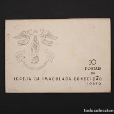 Postales: 10 POSTALS IGREJA DA INMACULADA CONCEIÇAO PORTO-IGLESIA INMACULADA CONCEPCION OPORTO POSTAL POSTALES. Lote 90817500