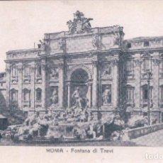 Postales: ITALIA - LAZIO - ROMA - FONTANA DI TREVI. Lote 92295440