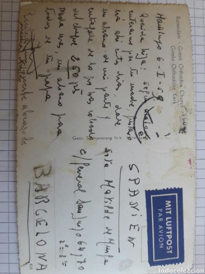 Postales: Postal circulada Rotterdam 1959 - Foto 2 - 94375004