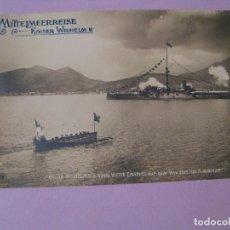 Postales: ANTIGUA POSTAL DE ALEMANIA. MITTELMEERREISE KAISER WILHELM II. VIAJE POR MEDITERRÁNEO.. Lote 94980915
