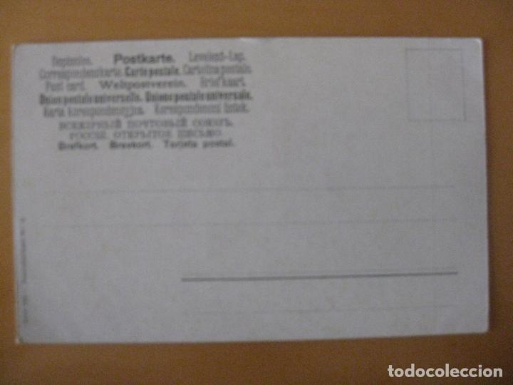 Postales: COSTUMBRES TIPOS DE EUROPA, AUSTRIA? BODA CAMPESINA - Foto 2 - 95342771