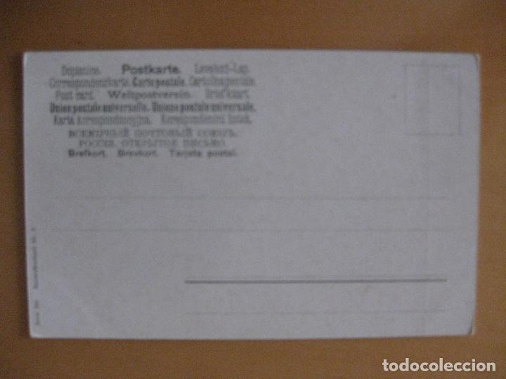 Postales: COSTUMBRES TIPOS DE EUROPA, AUSTRIA? BODA CAMPESINA - Foto 2 - 95343103